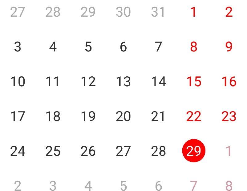 Tahun Kabisat - 29 Februari 2020