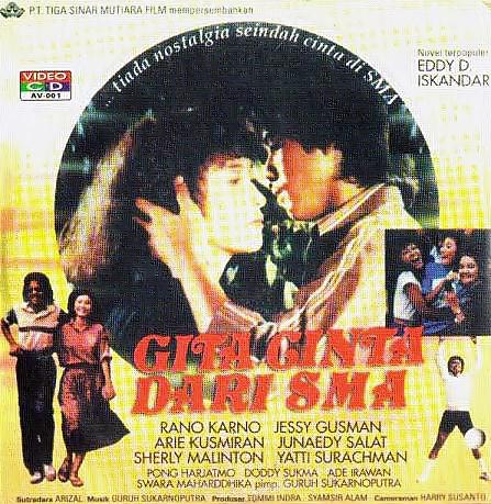 Poster film Gita Cinta dari SMA