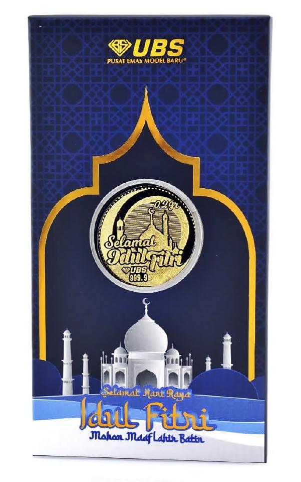 Gudeg Legenda Bunda Era : Nasi Bungkus Berkah Ramadan, Temukan Kejutan di Dalamnya